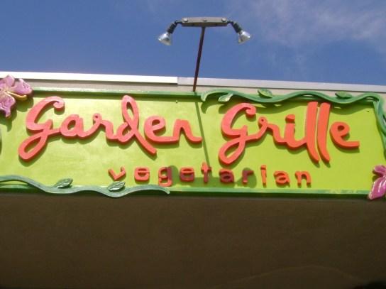 Garden Grille Cafe